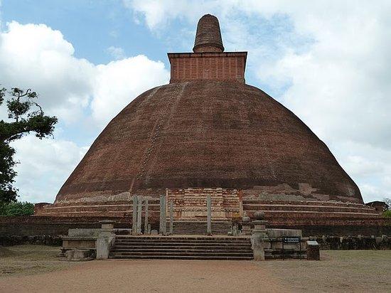 anuradhapuraya