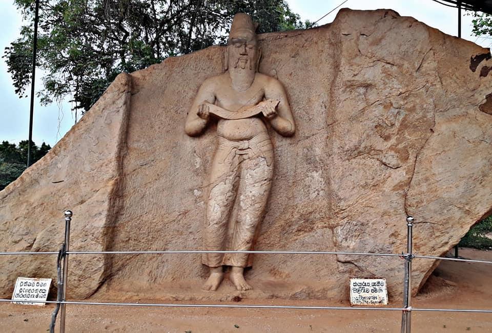 sri lanka sculpture